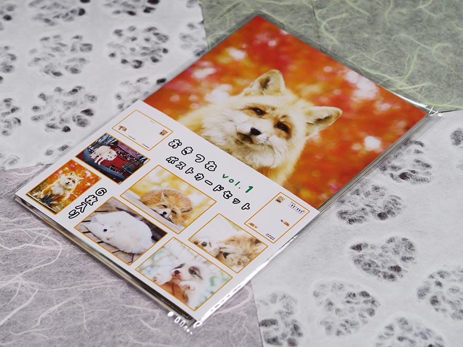 キツネポストカードセット第一弾_C90頒布価格500円