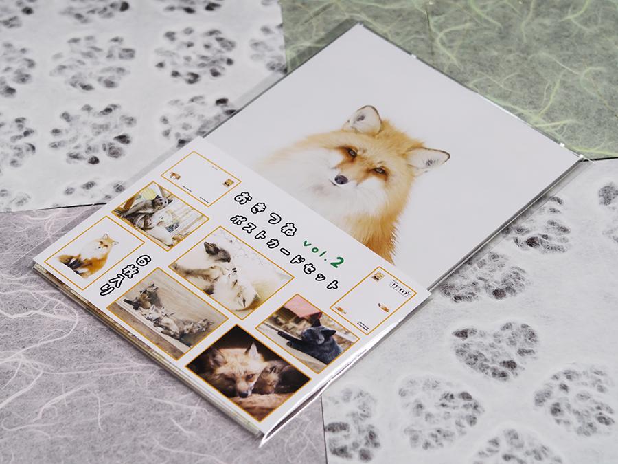 キツネポストカードセット第二弾_C90頒布価格500円