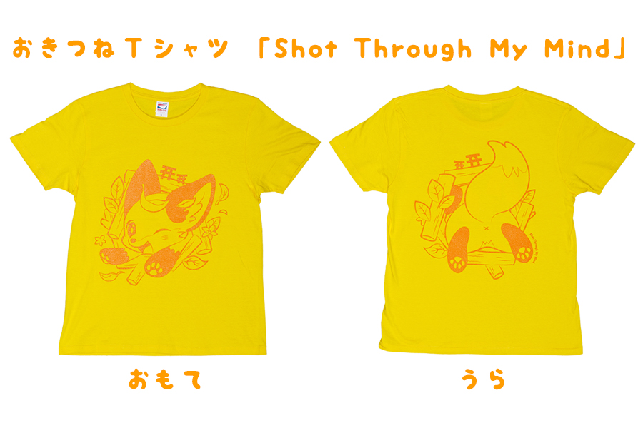 キツネTシャツ「Shot Through My Mind」