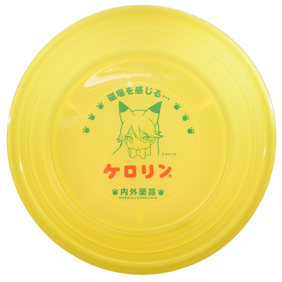 けものフレンズ×ケロリン コラボ桶-キタキツネ-