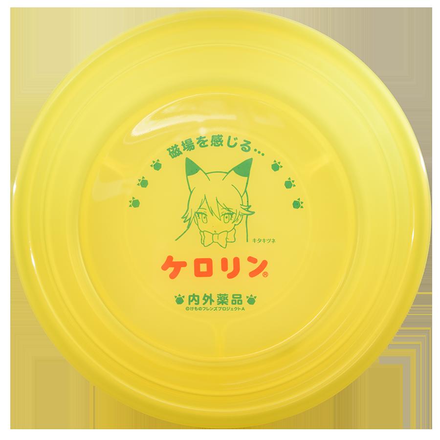 「けものフレンズ」×「ケロリン」コラボ桶(けもフレ桶)キタキツネ