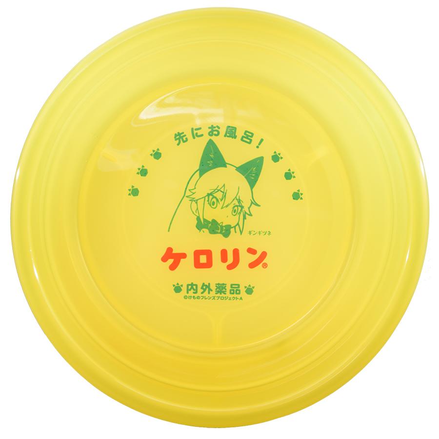 けものフレンズ×ケロリン コラボ桶-ギンギツネ-