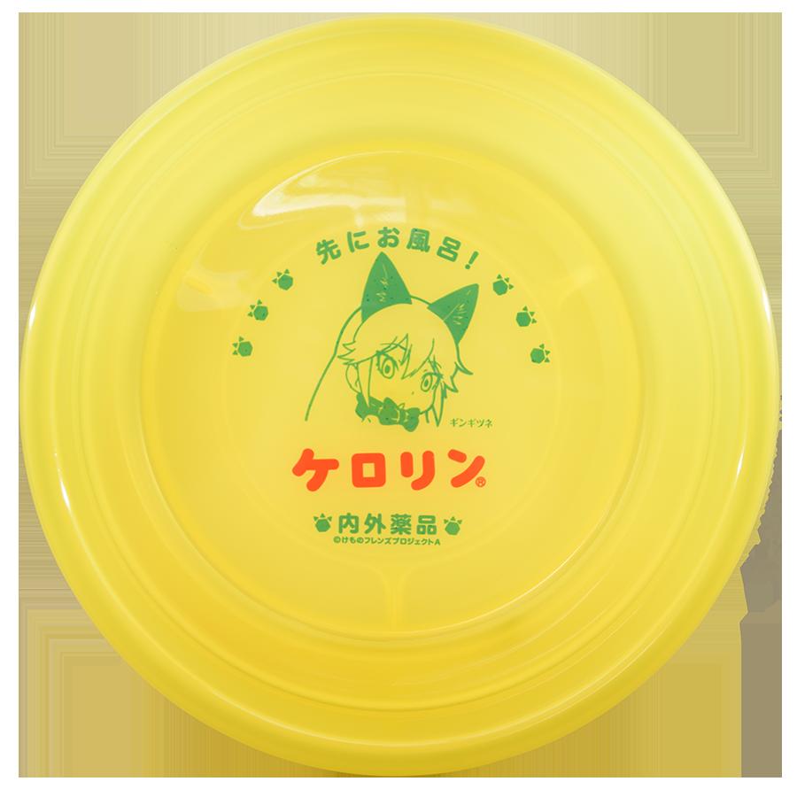 「けものフレンズ」×「ケロリン」コラボ桶(けもフレ桶)ギンギツネ