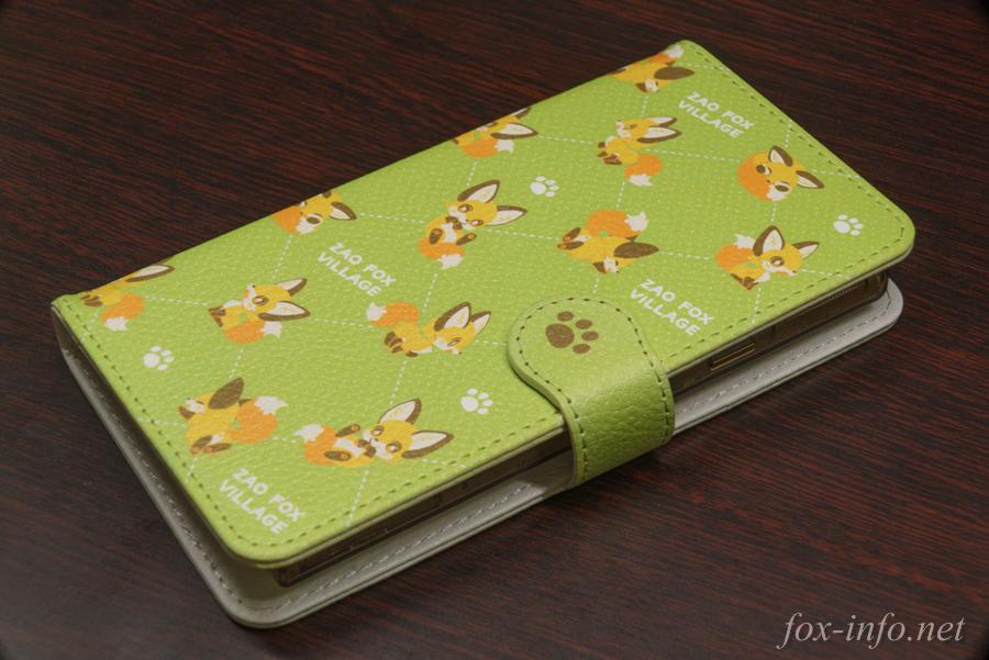スマホケースiPhone6/6s用
